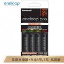 0点开始,eneloop 爱乐普 K-KJ55HCC40C 高性能充电电池5号2550mAh*4粒+智能急速充电器套装新低129元包邮