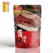 中华老字号,永盛斋 酱汁驴肉真空袋装180g19.9元包邮(需领券)