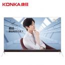 KONKA 康佳 LED65X8 65英寸 4K平板电视 2899元包邮(需用券)¥2899