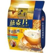 黑牛旗舰店!牛奶水果燕麦片共1600g 券后¥23.8