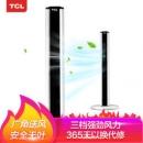 TCL TFZ10-19CD 电风扇 塔扇 96.75元(需用券)96.75元(需用券)