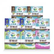 花王 乐而雅 零触感全周期日夜组合卫生巾 60片量多型 61元618狂欢价 正价94元¥71