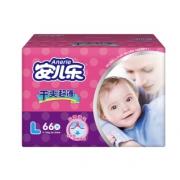 Anerle 安儿乐 干爽超 薄婴儿纸尿裤 L66片 *2件 97.5元包邮(合48.75元/件)¥98