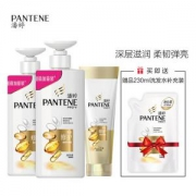 PANTENE潘婷乳液修护洗护套装(洗500ml*2+护400ml+补充装230ml*2)*2套