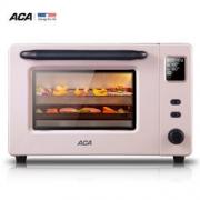 ACA 北美电器 ATO-E43A 电烤箱 40升429元包邮,送电动搅拌器!