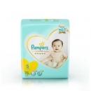 88VIP:Pampers 帮宝适 一级系列 婴儿纸尿裤 S号 76片 *5件 443.75元包邮(合88.75元/件)¥444