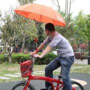 TOSUOD/途说 自行车遮阳伞架 11元包邮(需用券)11元包邮(需用券)