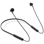 帕塔雅 C3 入耳式颈挂蓝牙耳机 18.9元包邮(需用券)