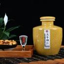 御奢坊国产酱香型高度53度白酒 26元包邮¥26