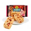 徐福记 沙琪玛 紫薯牛奶/蔓越莓/椰子/芝士味 220g*3袋 19.9元包邮(需用券)¥20