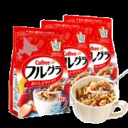 日本销量第一 卡乐比 Calbee 富果乐水果麦片 700g*3袋装 138元包邮