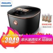 PHILIPS 飞利浦 HD4588/00 4L IH电饭煲 2591.65元包邮(需用券)