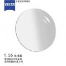 ZEISS 蔡司 新清锐 钻立方铂金膜 1.56折射率镜片+店435元包邮