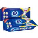 88VIP:88vip:Vinda 维达 厨房专用清洁湿纸巾 26片 *16件 64.48元(合4.03元/件)¥64
