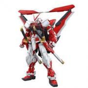 BANDAI 万代 高达Gundam拼插拼装模型玩具 MG版 红迷茫红异端0162047 470元包邮(满减)