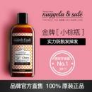金牌小棕瓶 西班牙进口 N&S 防脱发洗发水 250ml 78元618狂欢价¥78