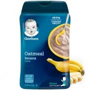 16日0点:Gerber 嘉宝 婴幼儿米粉 进口版 227g 二段 香蕉燕麦味 *5件 87.5元包邮(需用券,合17.5元/件)