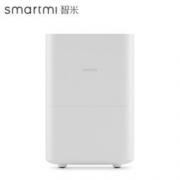 smartmi 智米 CJXJSQ02ZM 纯净型加湿器 409元包邮(满减)409元包邮(满减)