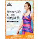 adidas 阿迪达斯 女士抗氯连体泳衣 多色 2.5折 ¥99¥99