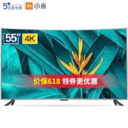 MI 小米 L55M5-AQ 小米电视4S 曲面平板电视 55英寸 2499元包邮(需用劵)