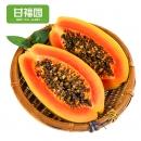 甘福园 海南红心冰糖木瓜 带箱11斤 19.8元包邮(需用券)¥20