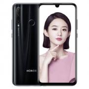 HONOR 荣耀 20i 智能手机 6GB 256GB 幻夜黑2199元(赠送荣耀移动电源 10000mAh)