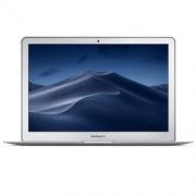 Apple 苹果 MacBook Air 13.3英寸笔记本电脑( i5、8GB、128GB、SSD) 4770元包邮(需定金,用券)