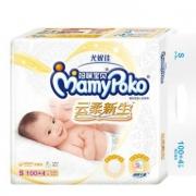 MamyPoko 妈咪宝贝 云柔干爽系列 婴儿纸尿裤 S号 112片 *5件 320元包邮(需用券,合64元/件)¥125