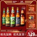 百威英博 精酿啤酒整箱组合 355ml*12瓶装*2件 赠6瓶精酿 ¥163.5包邮新低5.45/瓶(双重优惠 拍2件 )