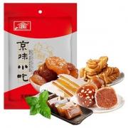 老北京特产大礼包500g零食传统小吃京八件果脯礼盒礼袋礼品糕点