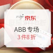 促销活动:京东ABB开关插座品牌专场