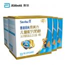 Abbott 雅培 经典恩美力 婴儿配方奶粉 4段 1200g*4盒 410元包邮(双重优惠)¥410
