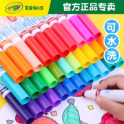Crayola 绘儿乐 儿童粗杆水彩笔 12色 14.9元包邮(需用券)