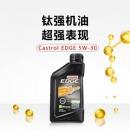 15日0点,Castrol 嘉实多 极护钛流体 SN 5W-30 A1/B1 全合成机油 1QT*10瓶  457.13元包邮单件新低45.71元