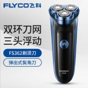 FLYCO 飞科 FS362 三刀头 电动剃须刀 47.7元(1件9折)47.7元(1件9折)