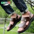 卡帝乐鳄鱼 2019夏季新款男式真皮凉鞋 2色49元包邮(需领券)