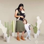 Ergobaby 基本款婴儿背带