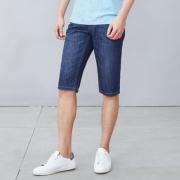 HLA 海澜之家 男士牛仔裤短裤 198元包邮
