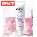 佳洁士锁白牙膏小白管6件 限时特价89.55元包邮¥20