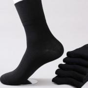 YUZHAOLIN俞兆林男士中筒袜5双装9.9元