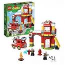 LEGO 乐高 Duplo 得宝系列 10903 消防局出动+10874 得宝 智能火车 558元包邮(需用券)558元包邮(需用券)