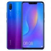 HUAWEI/华为 nova 3i  蓝楹紫 4GB+128GB 全网通游戏手机1299元包邮(需用券)