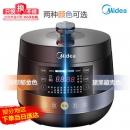 美的(Midea) MY-YL50Easy202 电压力锅169元