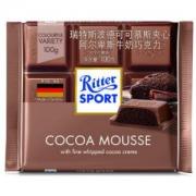 RitterSport瑞特斯波德可可慕斯夹心牛奶巧克力100g*9件