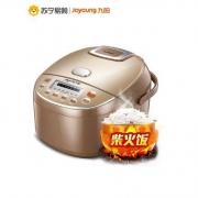 16日0点:九阳 JYF-40FS11 家用电饭煲 4L