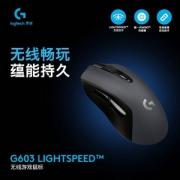 Logitech 罗技 G603 LIGHTSPEED 无线鼠标  Prime会员免费直邮含税