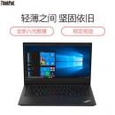 ThinkPad 联想 E490 14.0英寸笔记本电脑(i5-8265U、8G、 1TB+128GB、2G独显) 5299元包邮5299元包邮