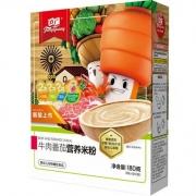 FangGuang 方广 婴幼儿营养米粉 180g 9.9元包邮(需用券)