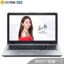 ASUS 华硕 顽石五代FL8000UF 15.6英寸游戏笔记本电脑(i7-8550U、4G1TB+128GB、MX130-2G) 4499元包邮4499元包邮