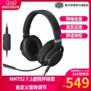 Cooler Master MH752 游戏耳机459元